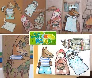 Jeu créatif pour les enfants : le petit chaperon rouge